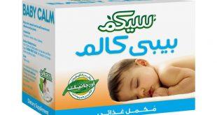 صورة دواء منوم للاطفال الرضع , خطورة المنوم على الاطفال
