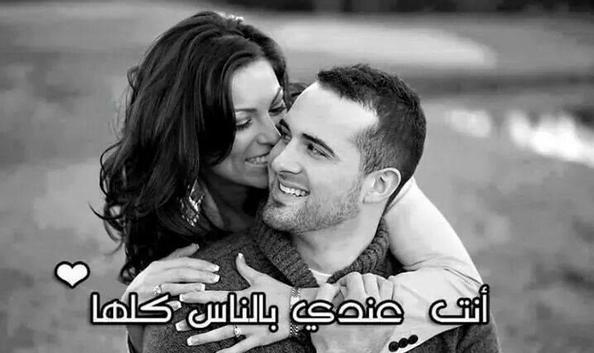 صورة صور مكتوب عليها كلام حب وعشق , كلمات خارجه من قلب عاشق 3349