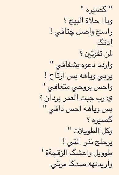 شعر غزل عراقي قوي كلمات شعر عراقى فى الحب غرور وكبرياء