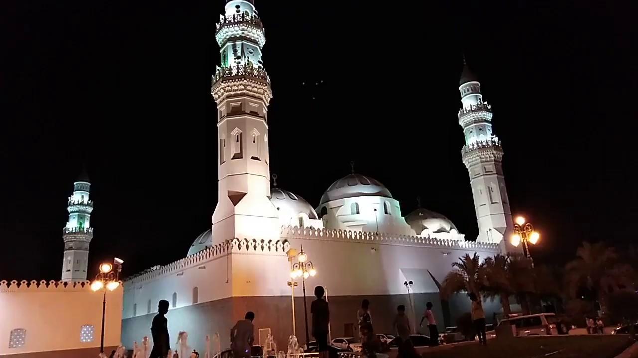 صورة دعاء مسجد قباء , استجابة الدعاء فى مسجد قباء 3437 1