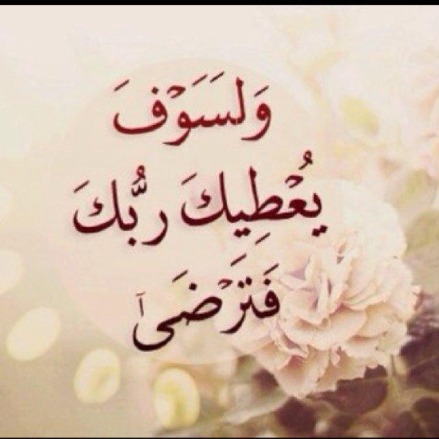 حالات واتس اب دينيه صور عليها كلمات اسلاميه للواتس اب غرور وكبرياء