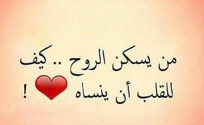 صورة كلام عن ال , لن تجد كلام عن الحب اجمل من ذلك 1258