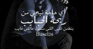 صور اي حاجة تيجي من ريحة الحبايب كلمات , اجمل ماغنى عمرو دياب