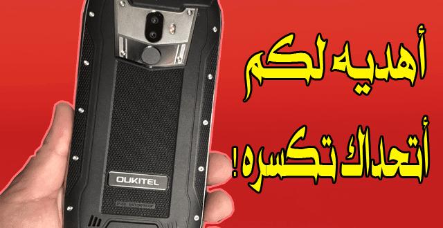 صورة اقوى هاتف في العالم , اسرع موبيل في الاسواق