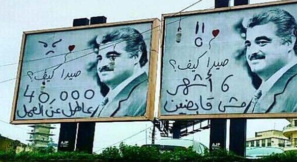 صورة تحت حكم سيدي , كلمات اغنيه وطنيه