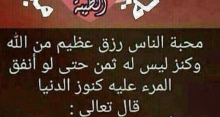 صورة صباح الخير الجمعة , صبح على حبايبك يوم الجمعة