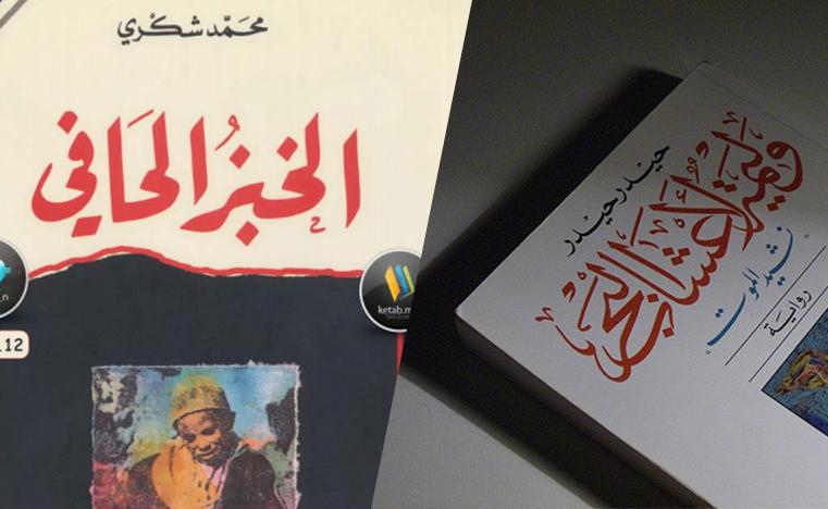 صورة روايات عربية قصيرة , الروايه وقدرتها على التحكم بالنفس 1196