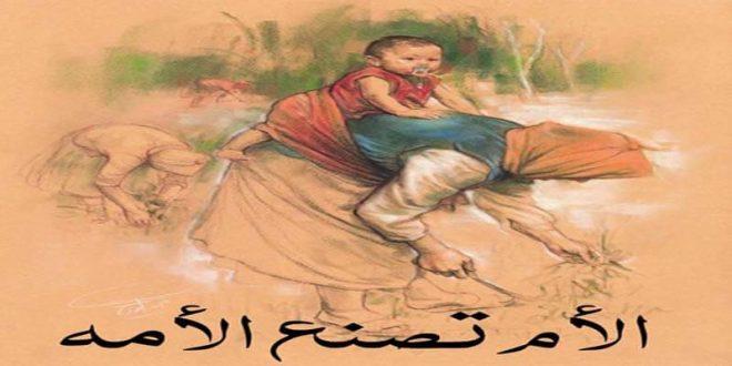 صور خواطر قصيرة عن الام , اهم ما وصانا به رسولنا الكريم