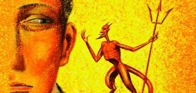 صور ما هو الوسواس الخناس , تفسير سورة الناس
