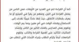 مواضيع تعبير عربي , نستخدمه كثيرا في المدارس