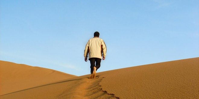صور تفسير الصحراء في المنام , تفسيرها مثل اسمها