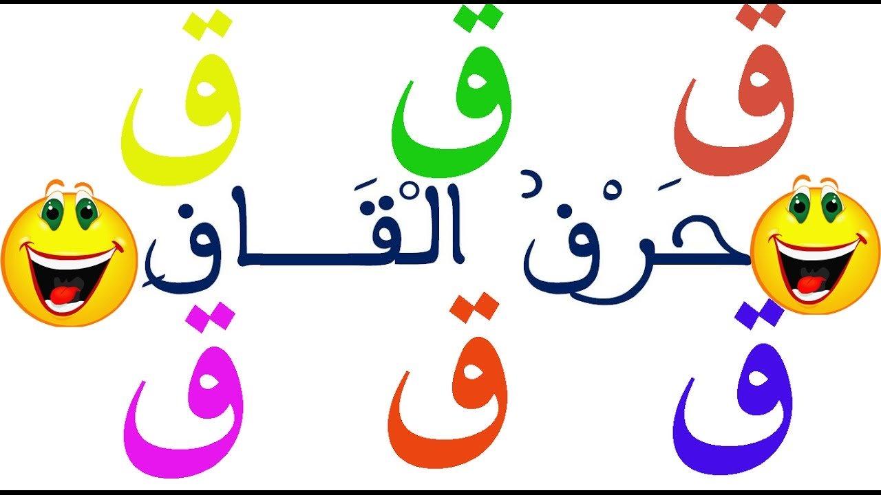 شعر حب ينتهي بحرف الباء Shaer Blog