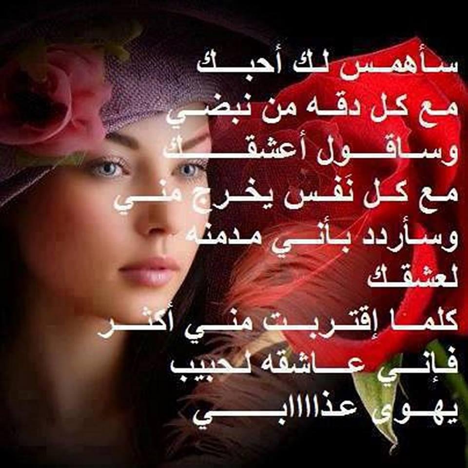صورة قصائد حب رومانسية , هو اجمل شعور 3655 1