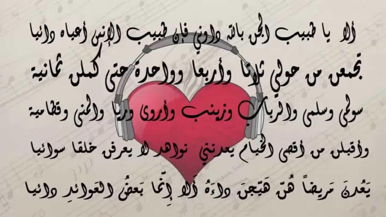 صورة قصائد حب رومانسية , هو اجمل شعور 3655 2