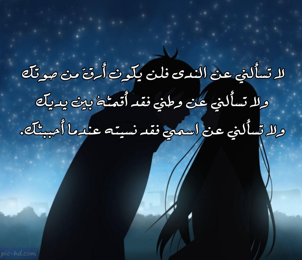 صورة قصائد حب رومانسية , هو اجمل شعور 3655 5