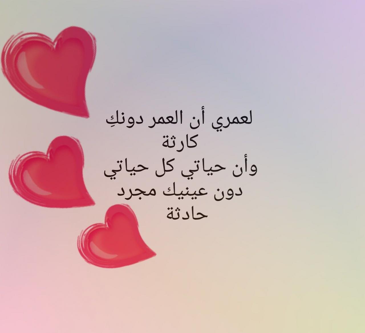 صورة قصائد حب رومانسية , هو اجمل شعور 3655 7