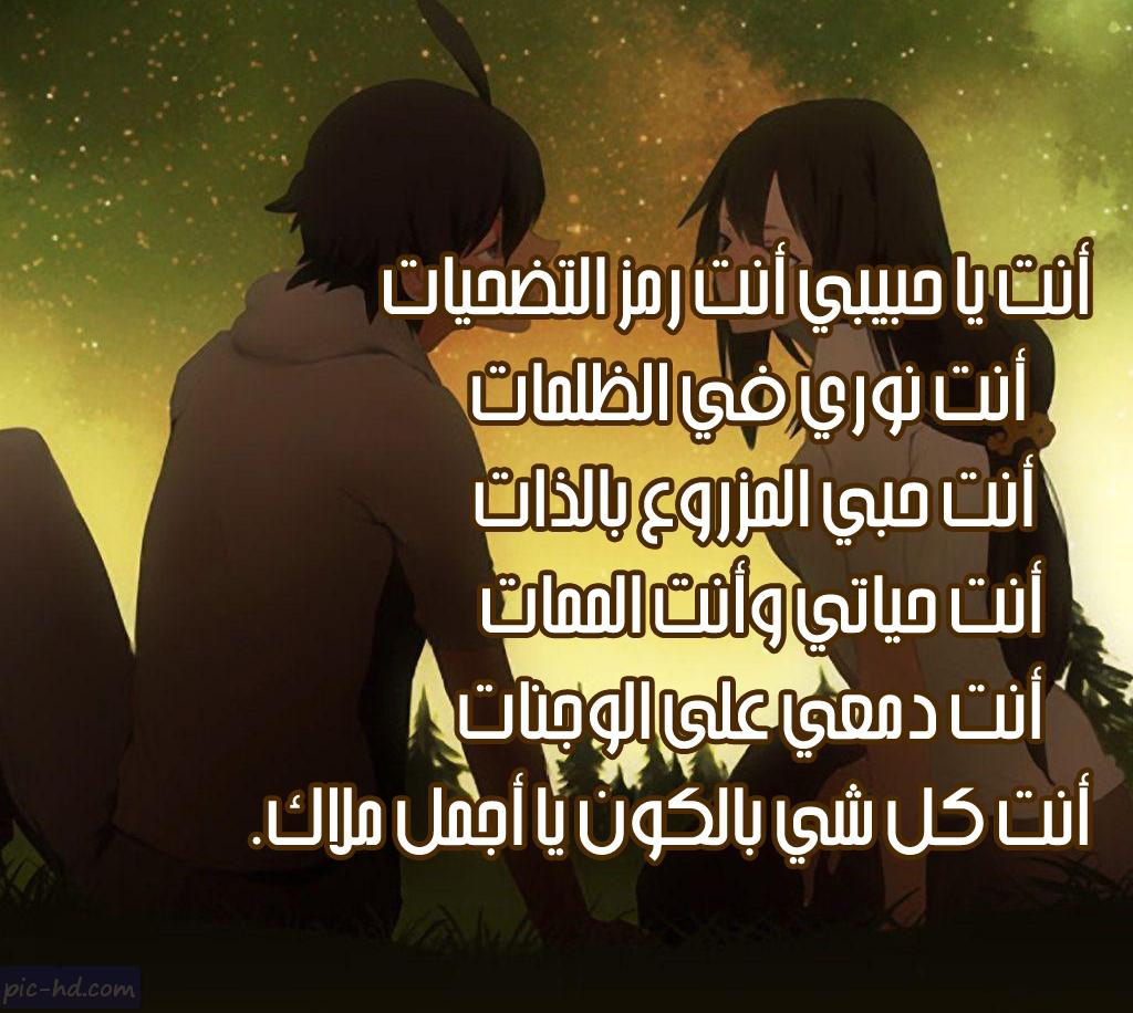 صورة قصائد حب رومانسية , هو اجمل شعور 3655 8