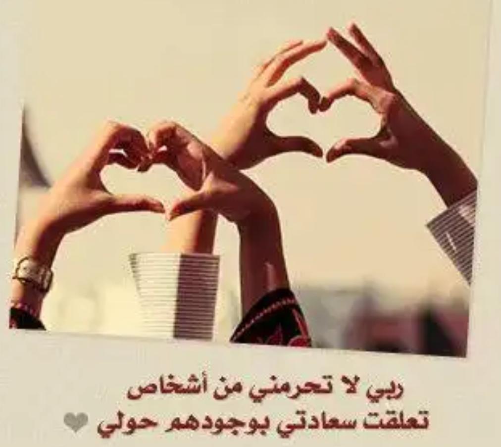 صورة قصائد حب رومانسية , هو اجمل شعور 3655