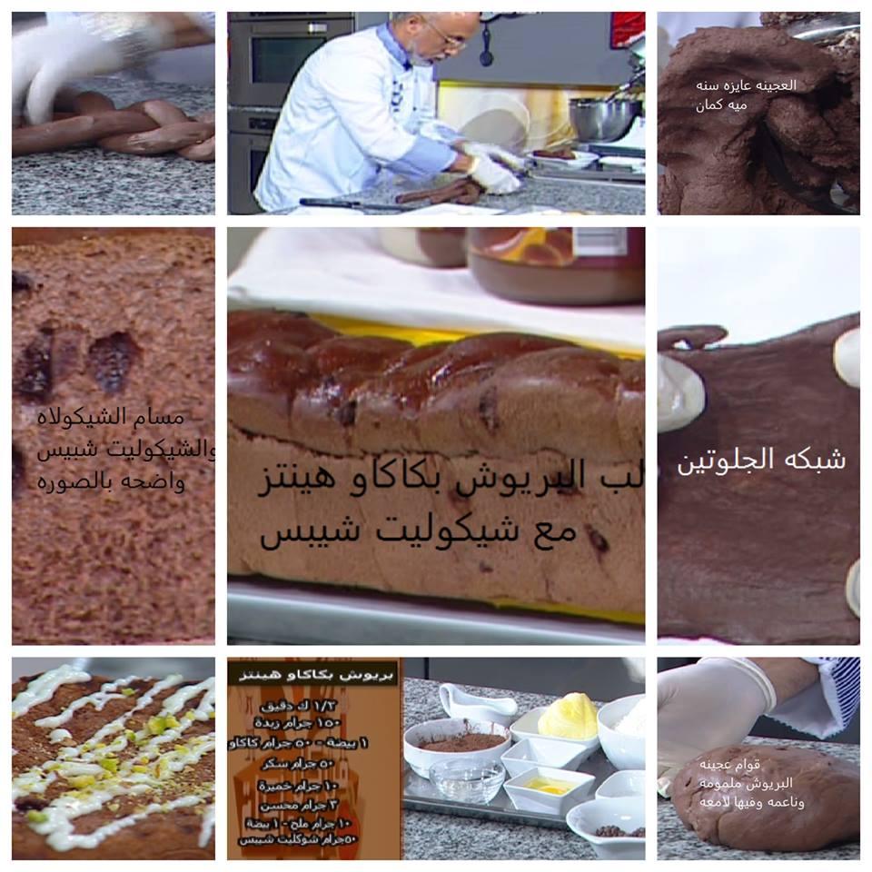 صورة احلى الحلويات مع الشيف احمد القاضى , حلوياته لا يعلو عليها