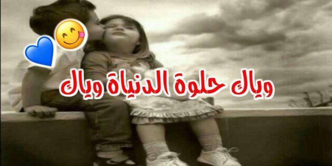 صور كلمات عراقيه حب , ما اجمل المشاعر الرقيقة
