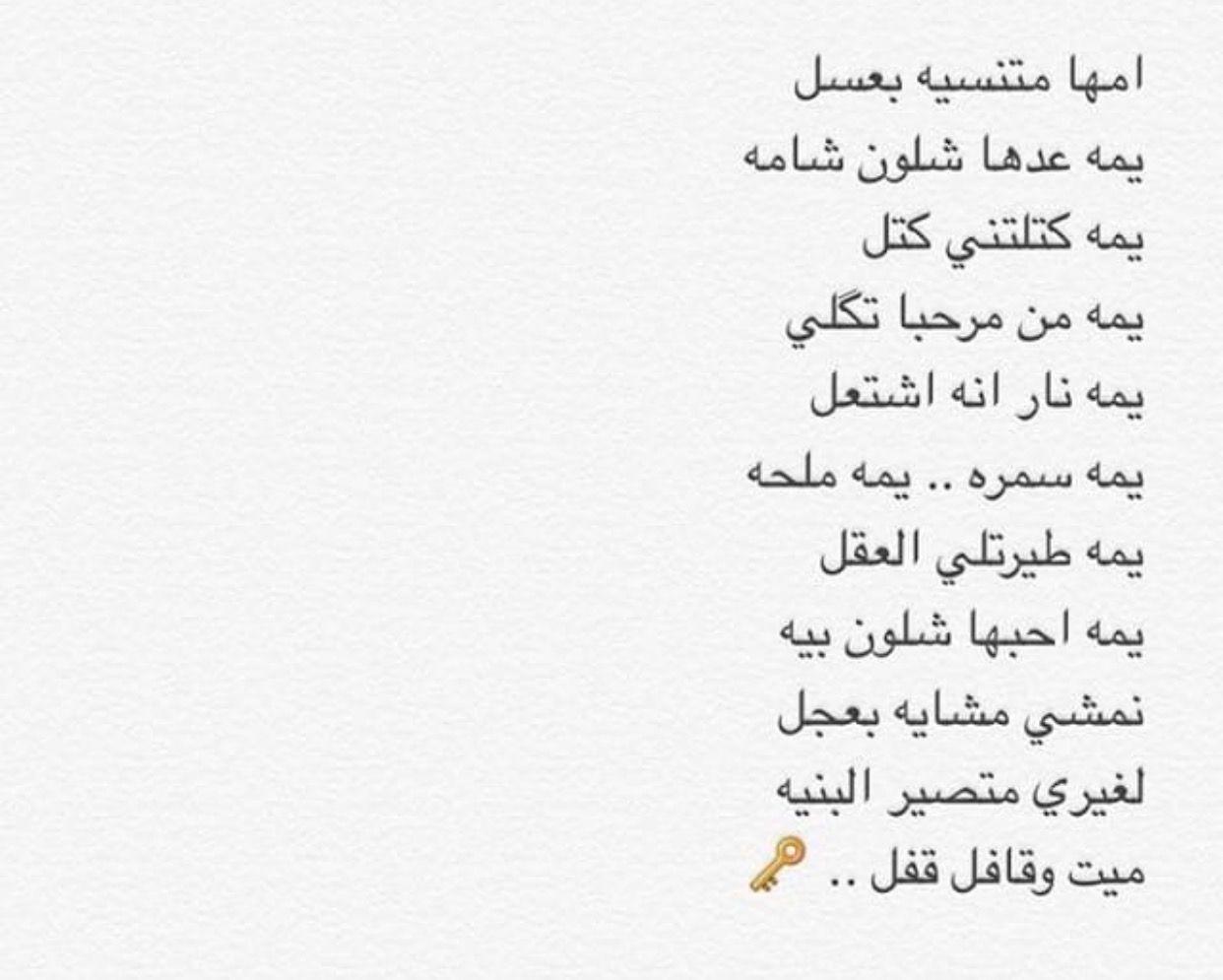 صورة كلمات عراقيه حب , ما اجمل المشاعر الرقيقة 3711 2