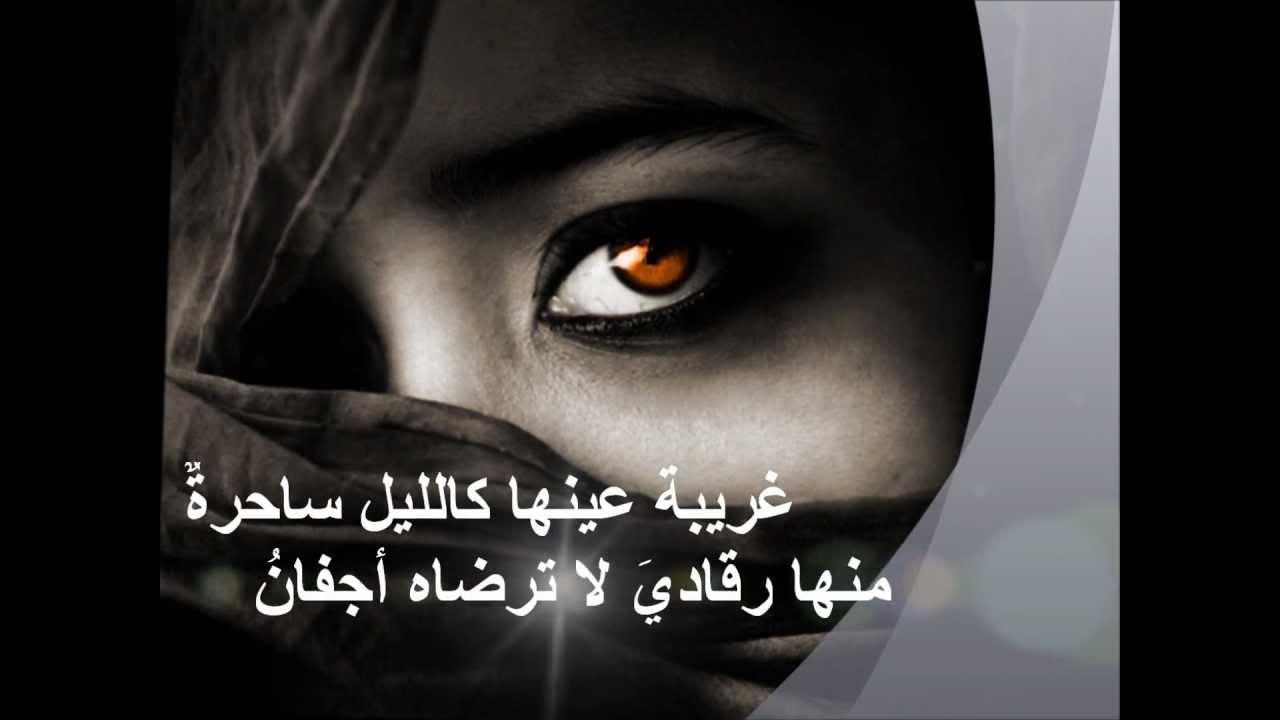 صورة كلمات عراقيه حب , ما اجمل المشاعر الرقيقة 3711 3