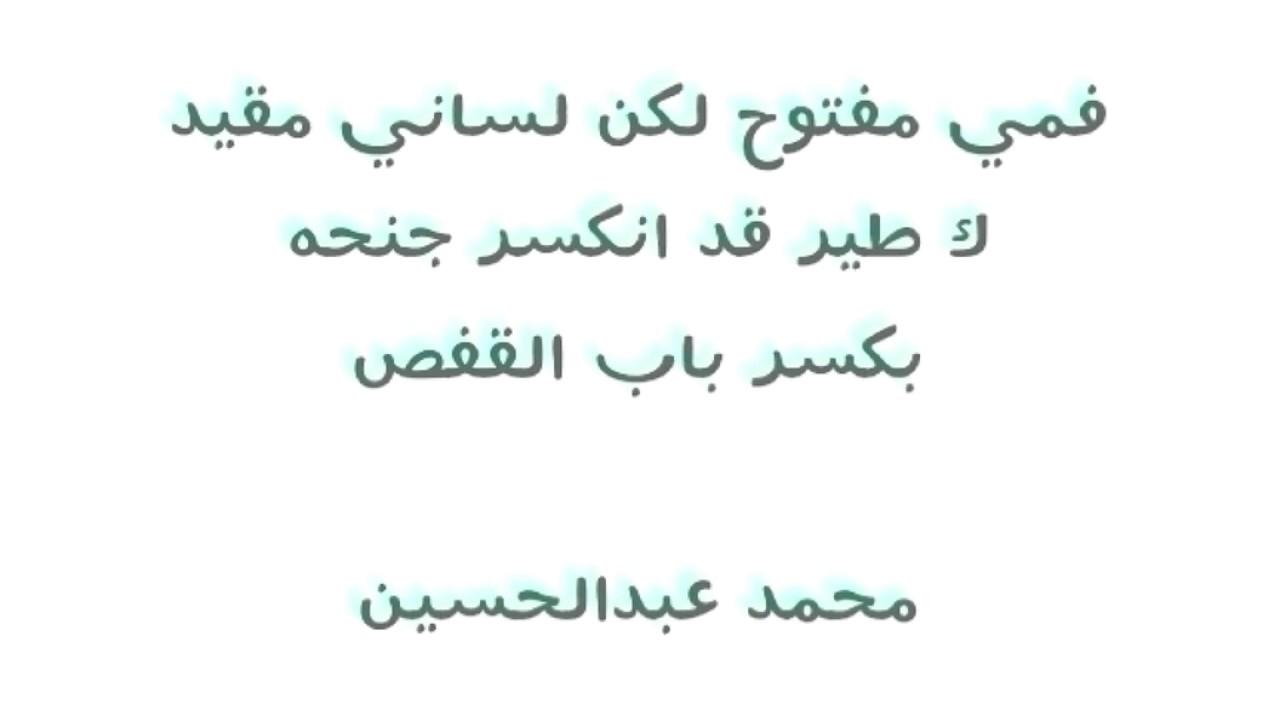 صورة كلمات عراقيه حب , ما اجمل المشاعر الرقيقة 3711 4