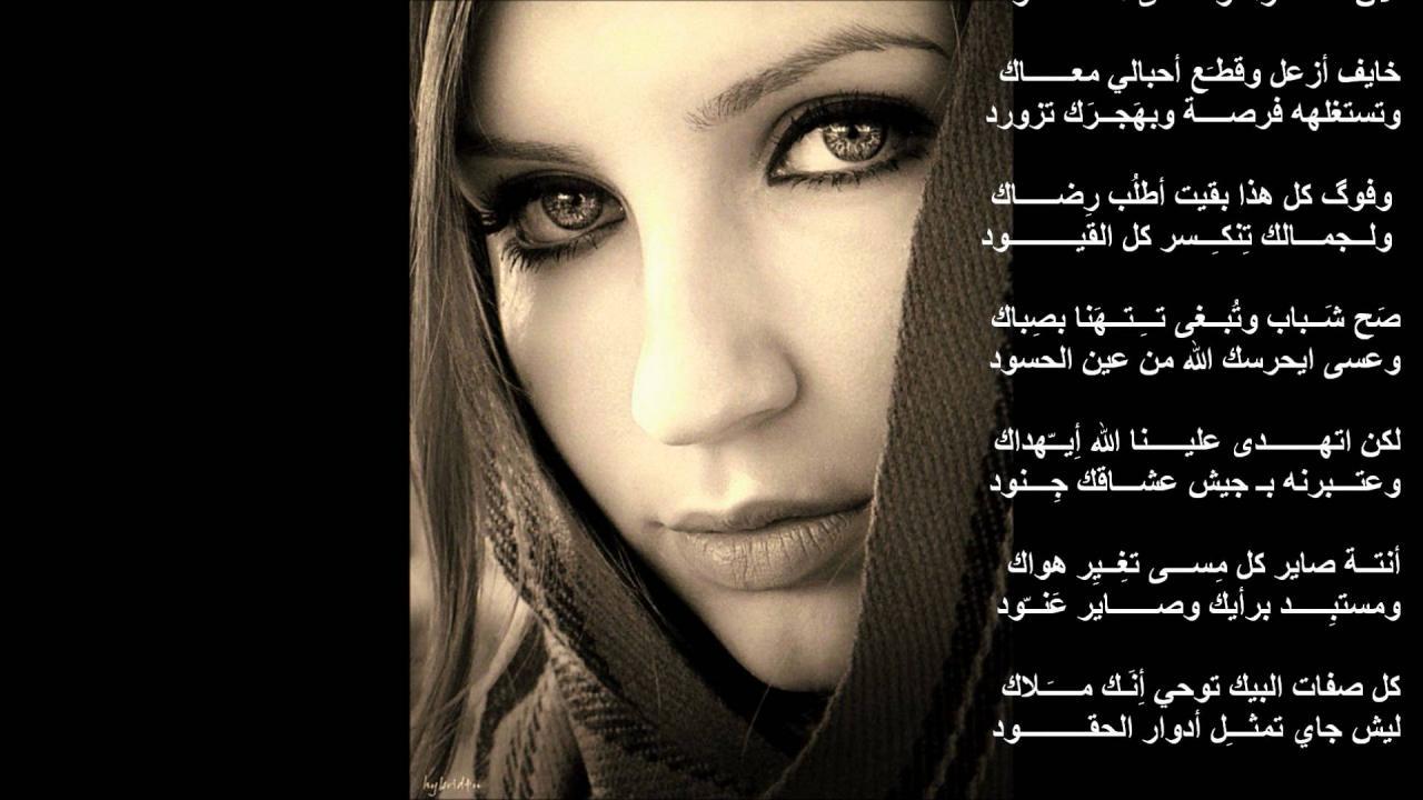 صورة كلمات عراقيه حب , ما اجمل المشاعر الرقيقة 3711 6