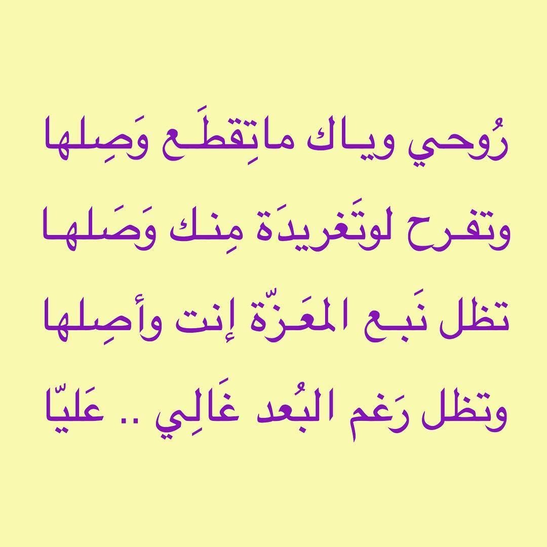 صورة كلمات عراقيه حب , ما اجمل المشاعر الرقيقة 3711 7