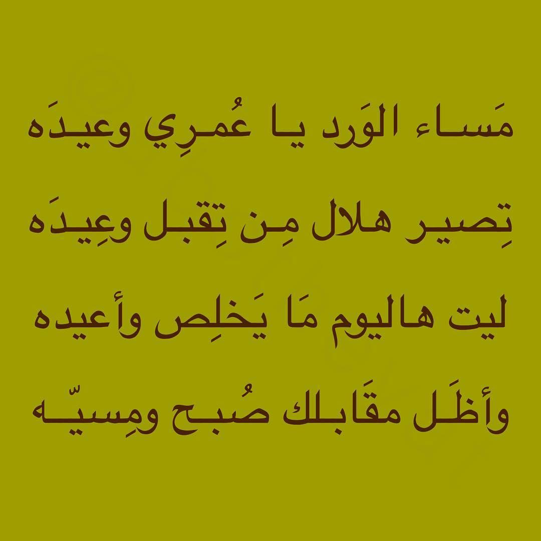 صورة كلمات عراقيه حب , ما اجمل المشاعر الرقيقة 3711 9