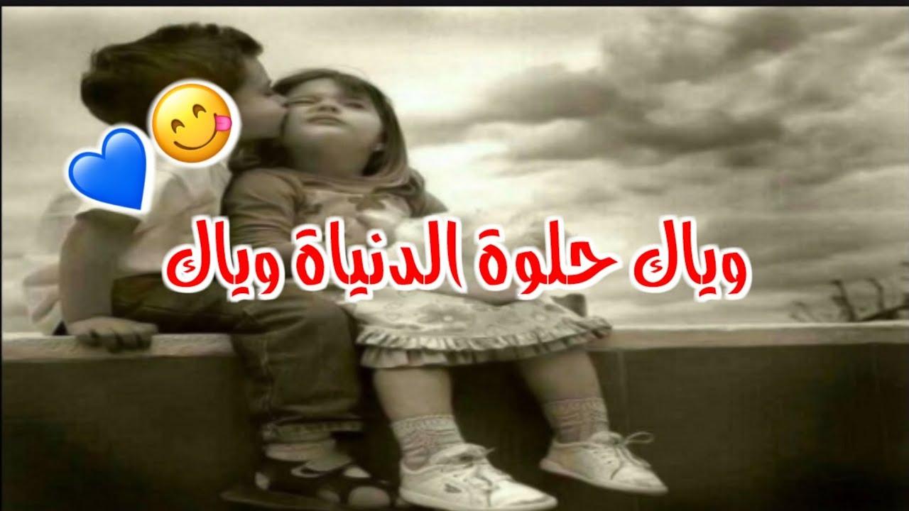 صورة كلمات عراقيه حب , ما اجمل المشاعر الرقيقة