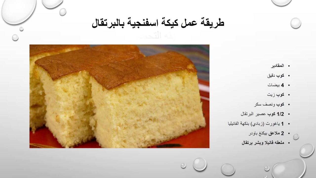 صورة طريقة عمل الكيكة بالصور , كثيرا منا يحبها جدا