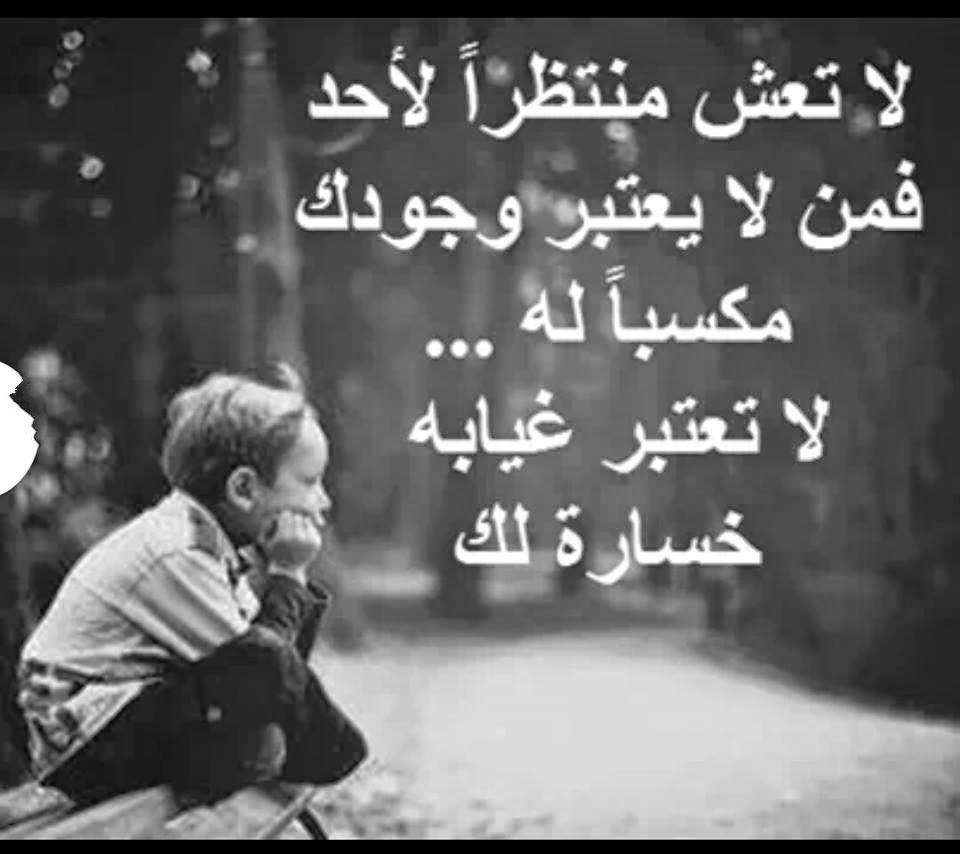 صورة مسجات حزن والم , ما اصعب هذا