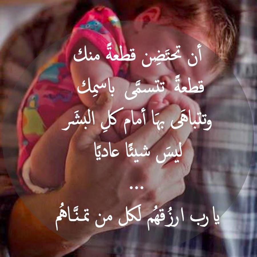 صورة كلام جميل مع الصور , صور مكتوب عليها كلام حلو 1099 23