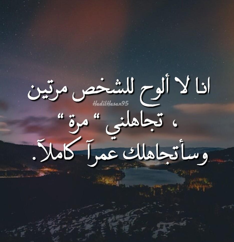 صورة كلام جميل مع الصور , صور مكتوب عليها كلام حلو 1099 25