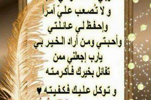 صورة بوستات دينية فيس بوك , روائع القران الكريم
