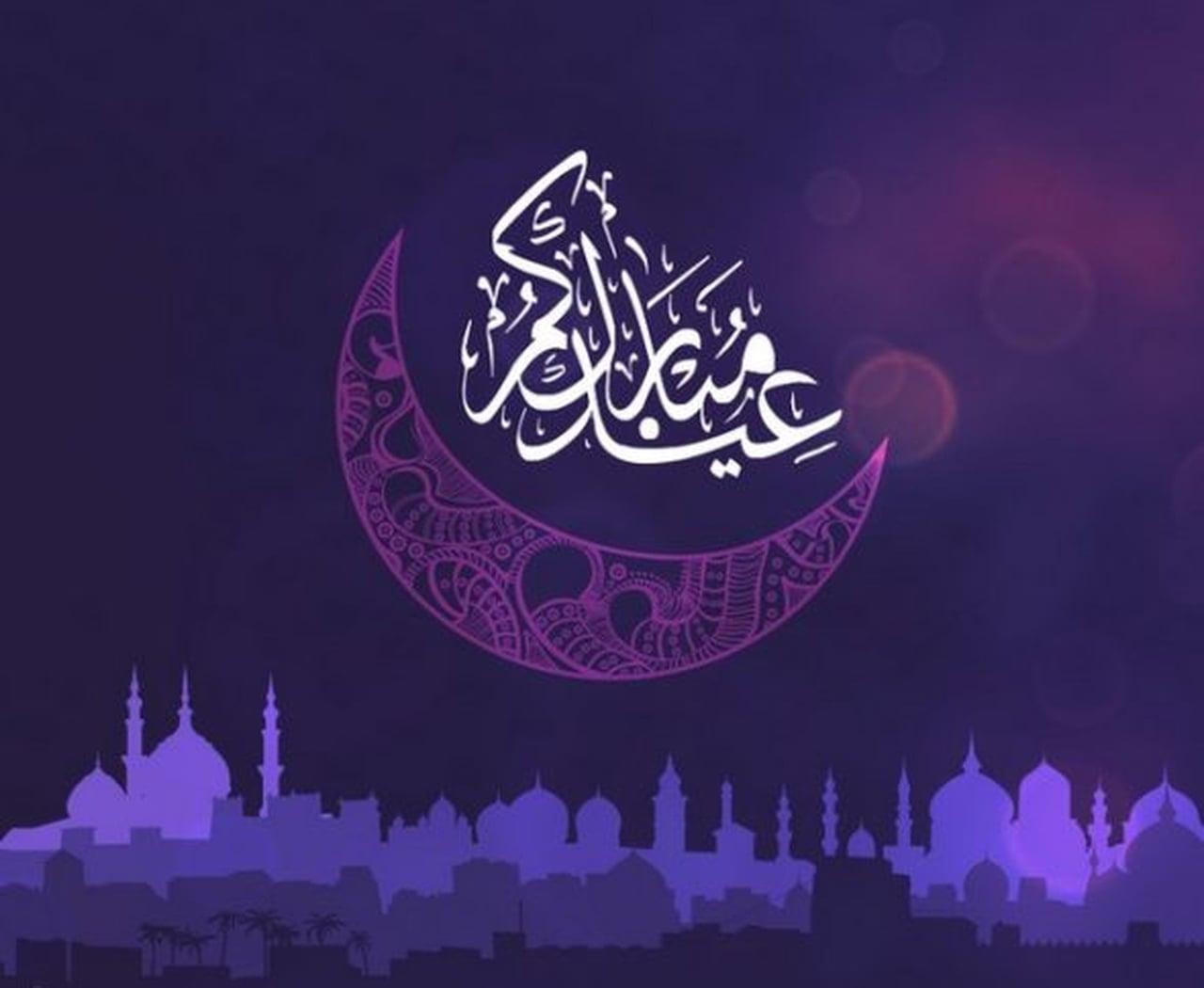 صورة بوستات عن العيد , ارق التهاني بمناسبة العيد