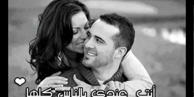صورة صور حب ورومانسية , صور رومانسية ابعتها لحبيبك