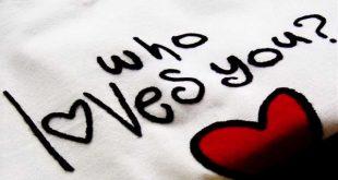 صورة علامات الحب من بعيد لبعيد , ازاي اعرف اني محبوبة من شخص