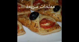 صورة وصفات مملحات جزائرية , مقبلات جزائرية روعة في مطبخك
