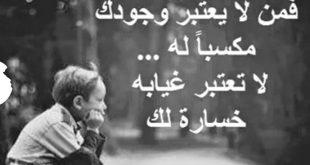 صورة صور معبره عن الحزن , عبر عن حزنك وشارك الصور مع اصدقائك