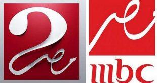 صورة ام بي سي مصر تردد , تردد جديد لقناة ام بي سي مصر على النايل سات
