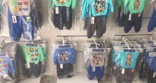 صورة تجار جملة ملابس اطفال مصر , تجار ثقة في ملابس الاطفال