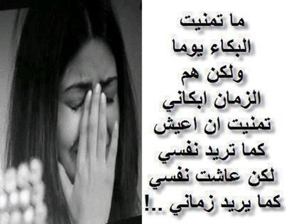 صورة حزينه جدا اشعار , عبر عن حزنك بخواطر حزينة تبكي