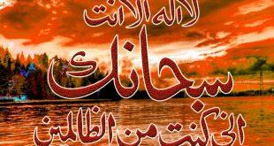 صورة صور اسلاميه حلوه , خلفيات اسلامية للموبايل تحفة