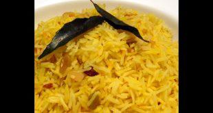 صورة طريقه عمل الرز البسمتي , وصفة سريعة لعمل بسمتي شهي