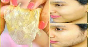 صورة كيفية نزع شعر الوجه , وصفة للتخلص من شعر الوجه للابد