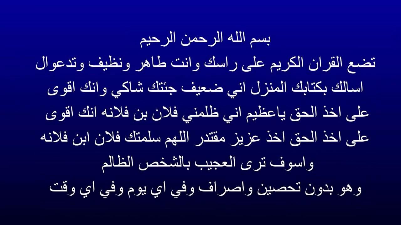 صورة الدعاء على الاب الظالم , دعاء يقضي على ظلم الاباء للابناء 1966 8