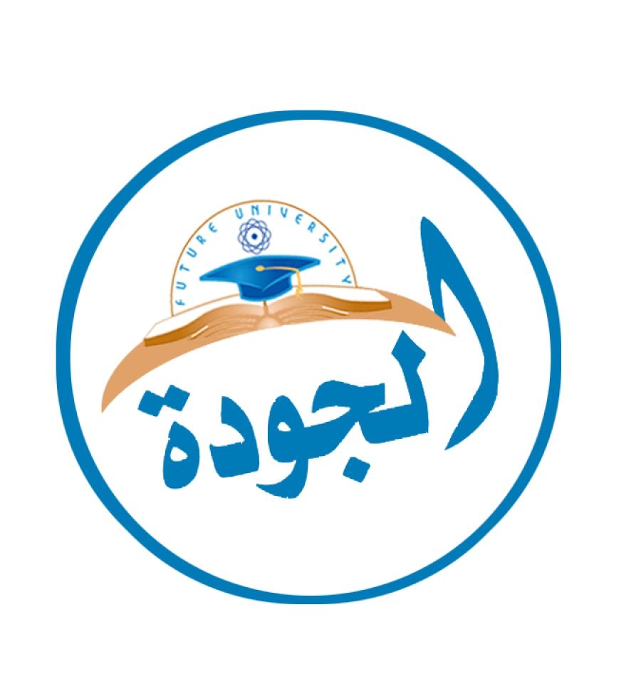 صورة شعار عن الجوده , اختار شعار يكون عنوان للجودة في مكانك
