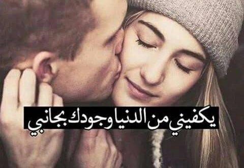 صورة حب و عشق , لكل المحبين والمغرمين